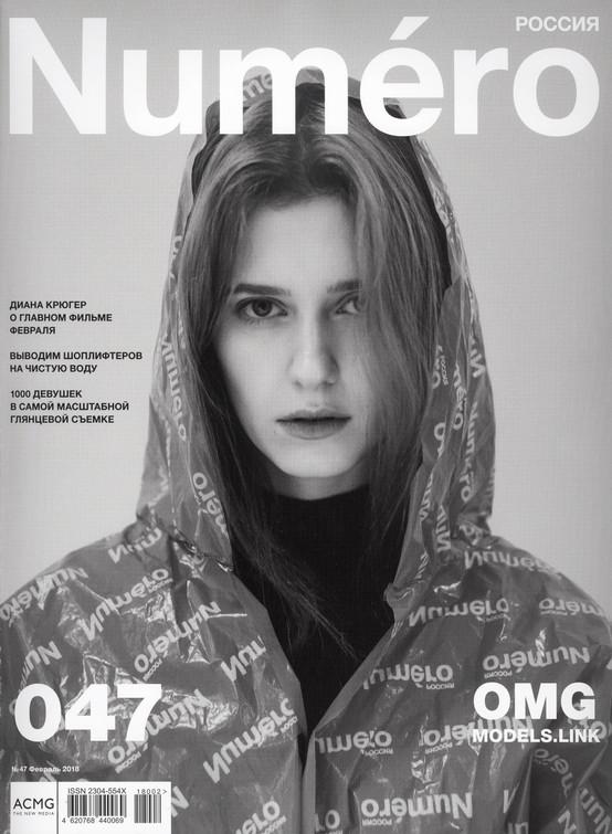 Nancy for Numero Russia cover!