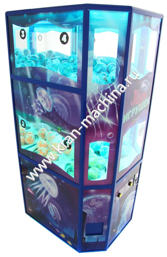 Автомат по продаже игрушек в капсулах 1.