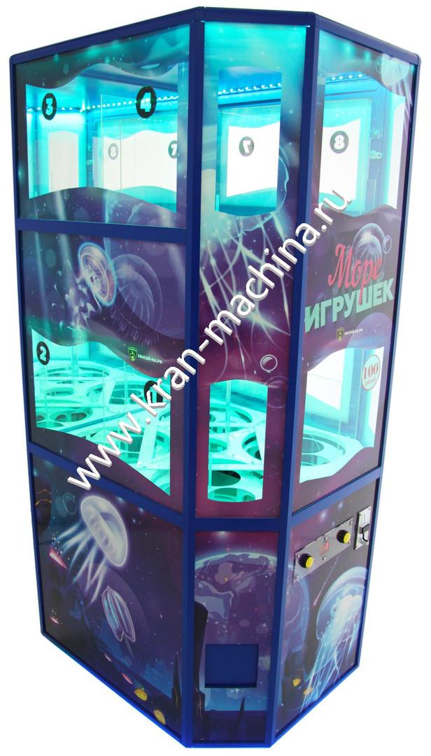 Автомат по продаже игрушек в капсулах 2.