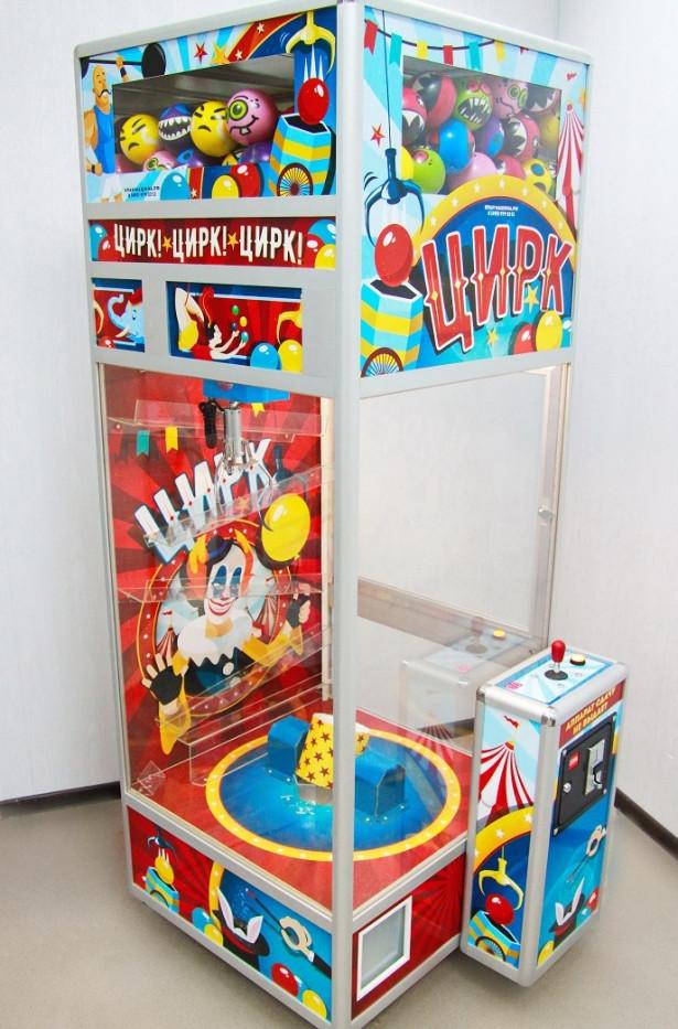 Автомат Цирк