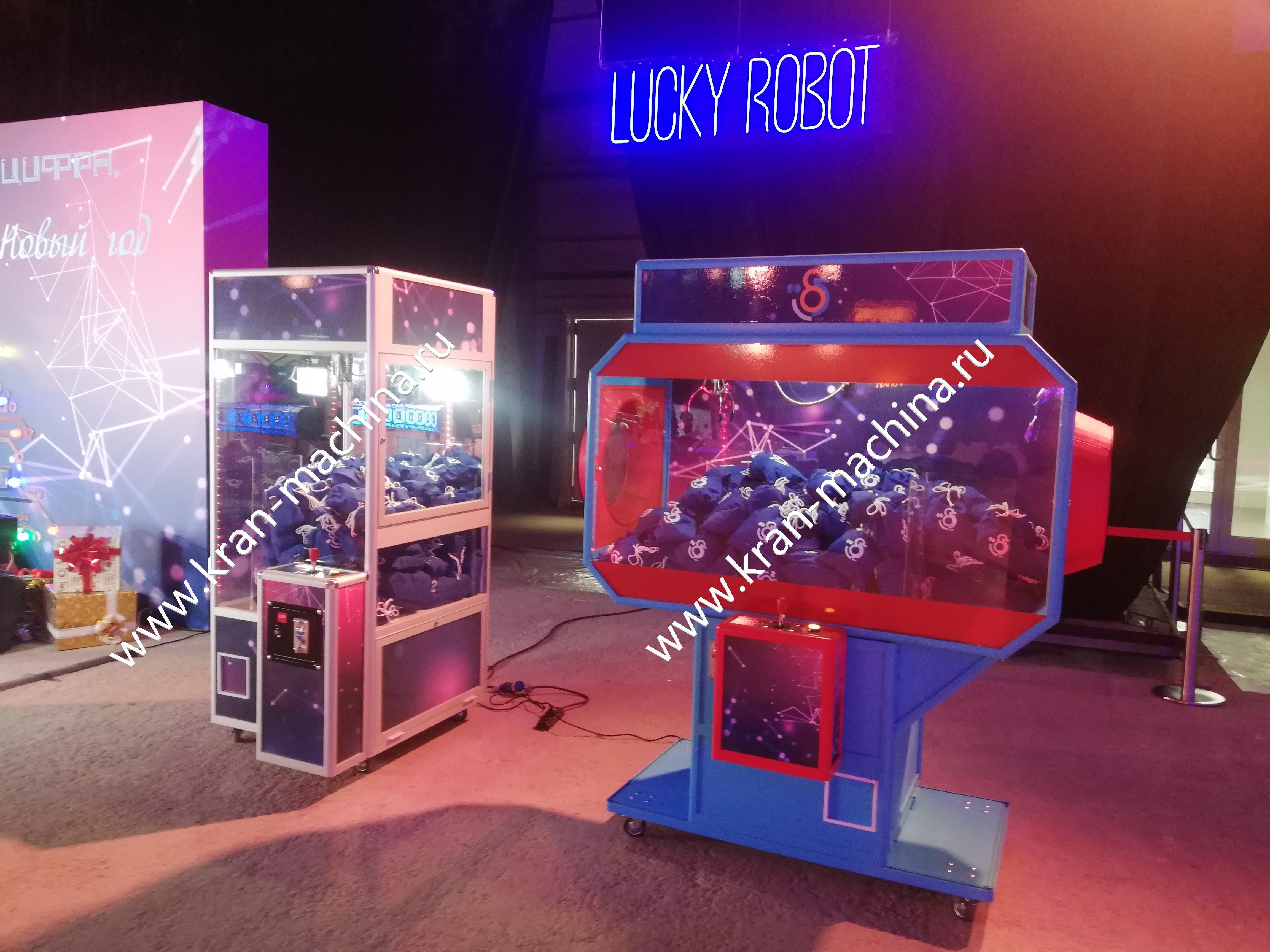Аренда автоматов с игрушками