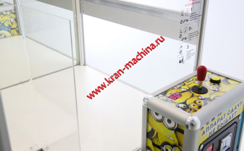Автомат Хватайка 5 .jpg