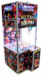 Вендинговый аппарат по продаже игрушек.j