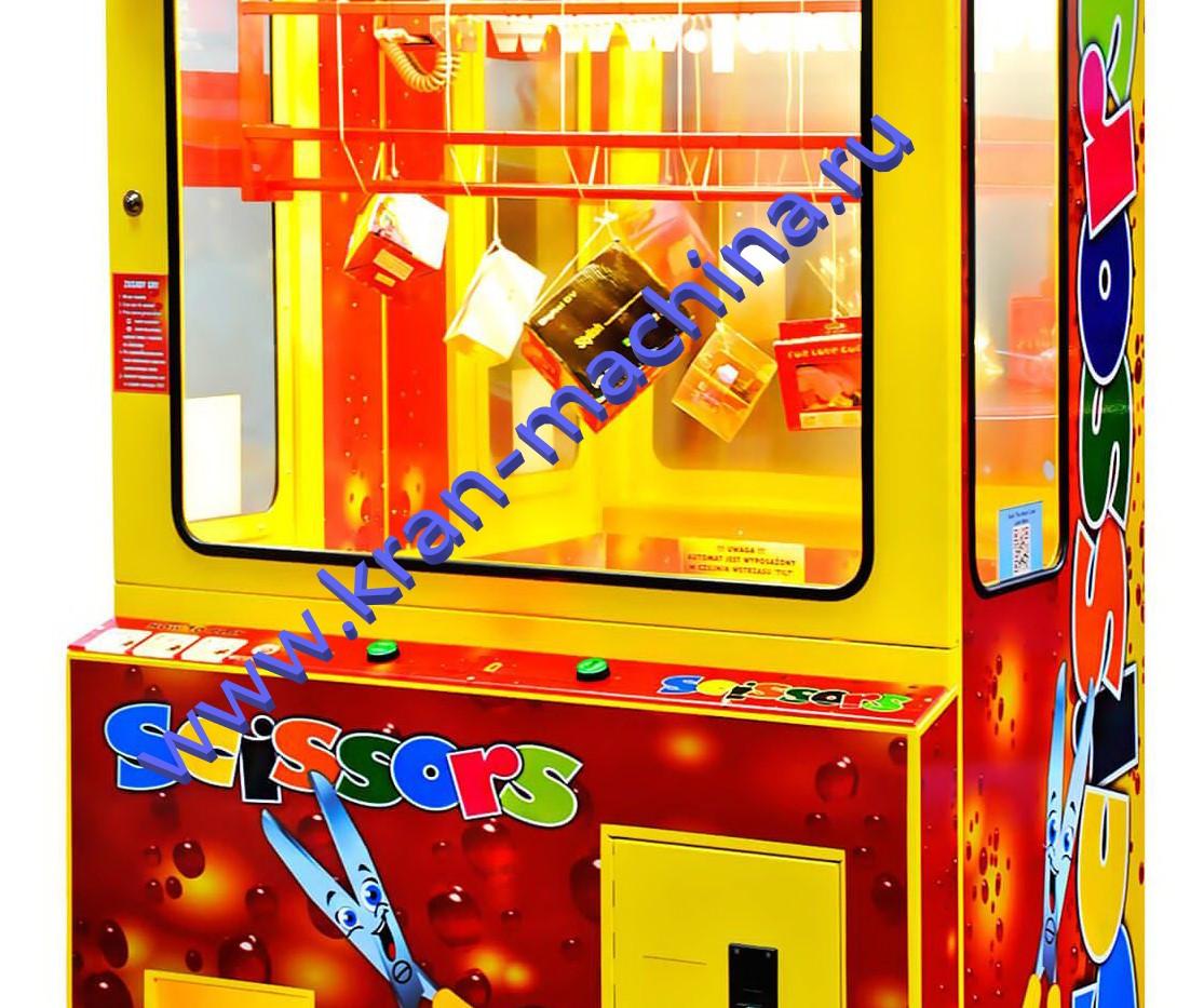Автомат Ножницы 3.jpg