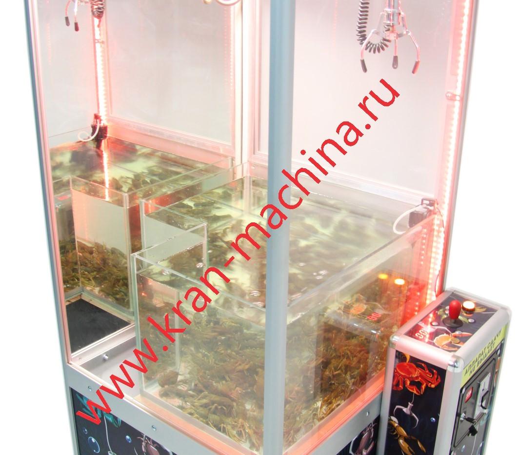 Автомат по ловле раков 2.jpg