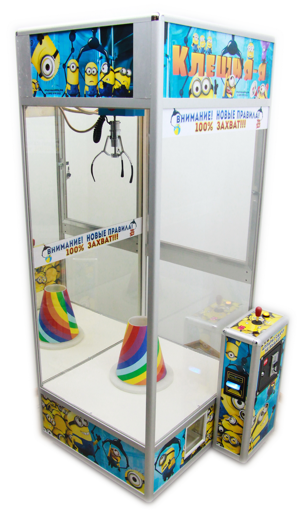 The device has no analogues in the world and has been certified for use .    Shipped worldwide .     The peculiarity of the machine is the lack of hidden algorithms of the game . The device Grabber with a pocket is absolutely honest with the players , with a simple hit in the pocket toy you can win a prize. That is why Claw crane machine with a sighting hit toys is the most popular demand in the market of machines.