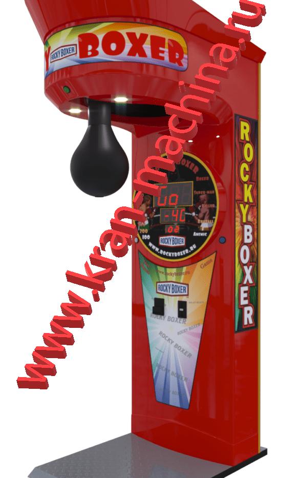 Автомат груша боксер.png