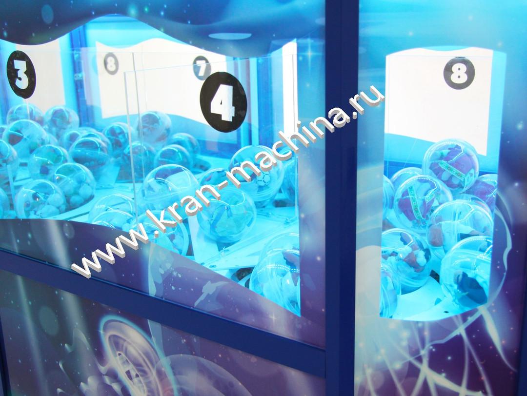 Автомат по продаже игрушек в капсулах 9.
