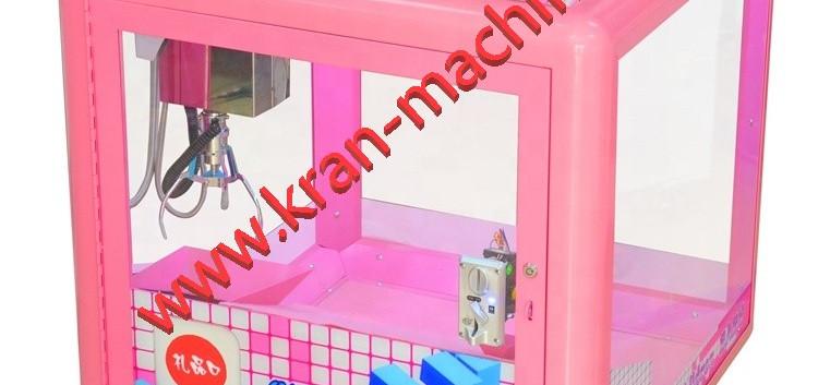 Автомат Хватайка мини куб.jpg