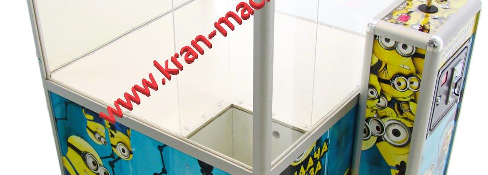 Автомат Хватайка 3 .jpg