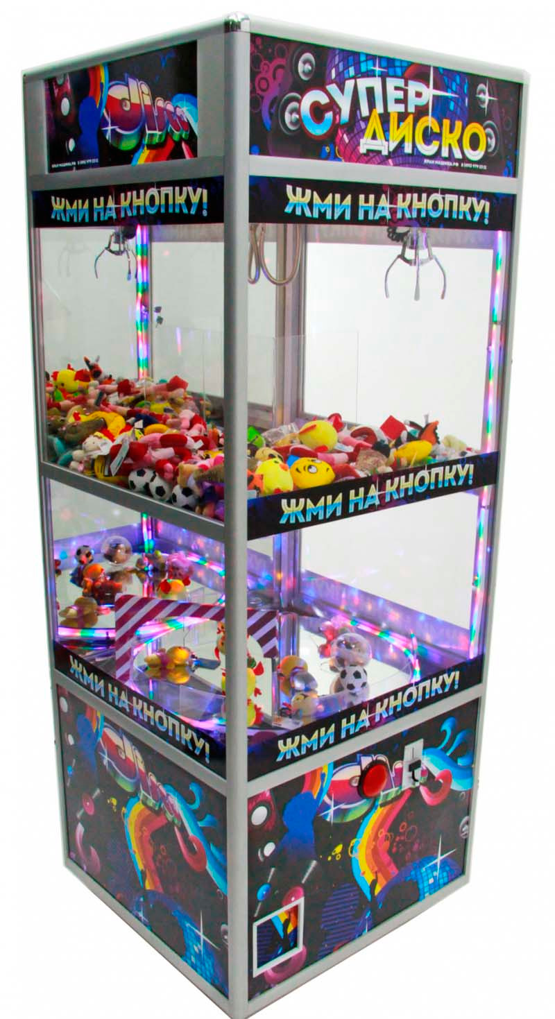 We present to Your attention a vending Machine which houses 2 of the machine. This Kleshna Crane machine and the machine Super Disco. Thus, this machine gives 2 games at once , making this machine very attractive , no one has ever made such a machine!