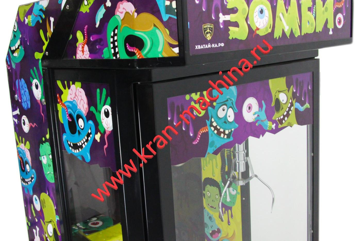 Автомат Зомби 3.jpg