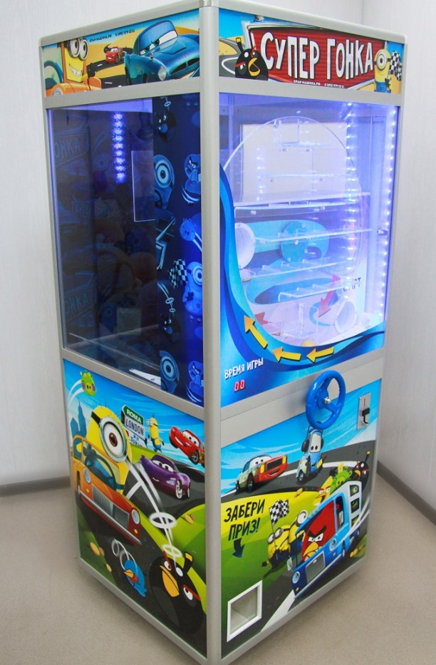 Автомат Супер Гонка 1