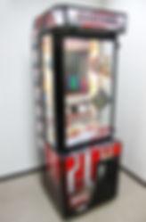 Автомат Охотник .jpg