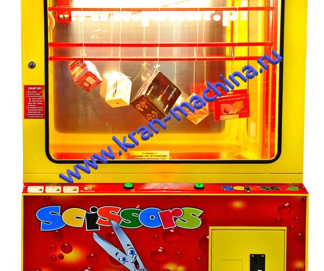 Автомат Ножницы 2.jpg