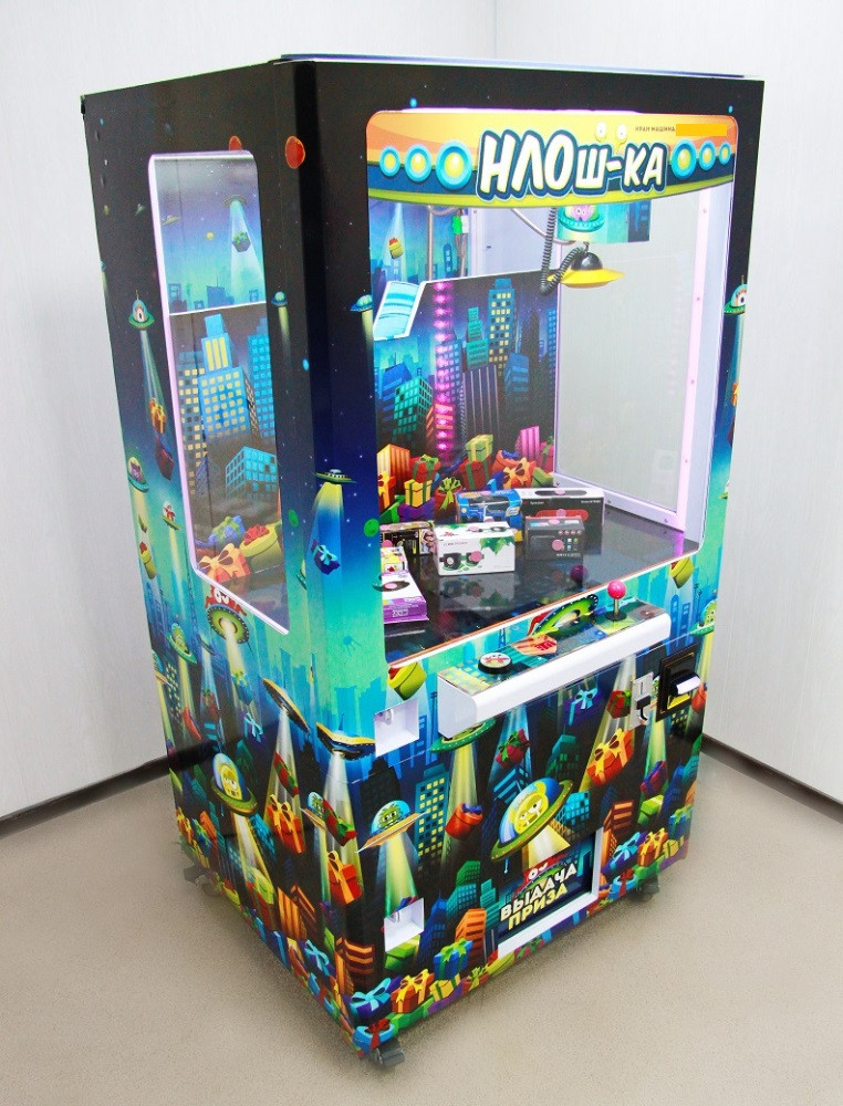 Vending machines series UFO     The aim of the game – in the allotted time to magnetize a plate prize for magnetic marks and carry it through the hole in the rotating barrier.