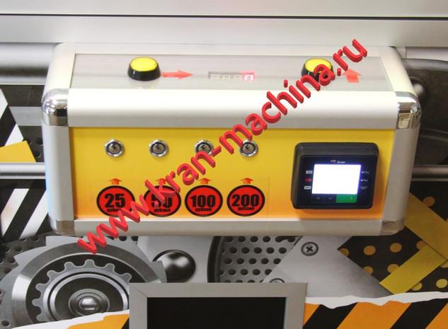 Автомат Бульдозер 5.jpg