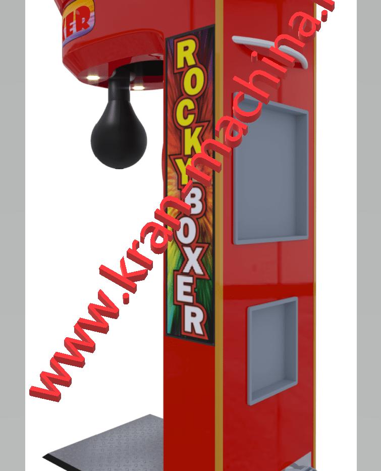 Автомат груша боксер 2 .png