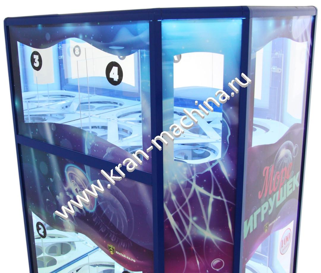 Автомат по продаже игрушек в капсулах 6.
