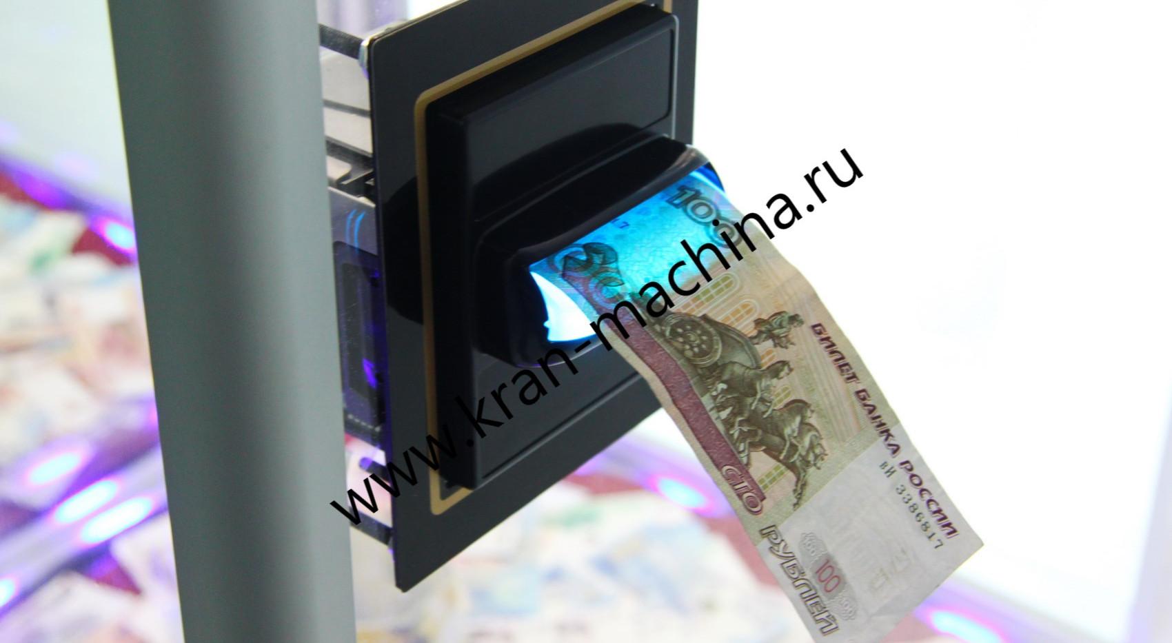Внесение денег в Денежную Хватайку.jpg