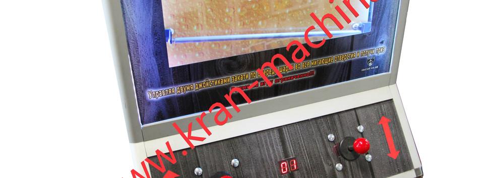 Автомат ТЭСТЕР пиво 2.jpg