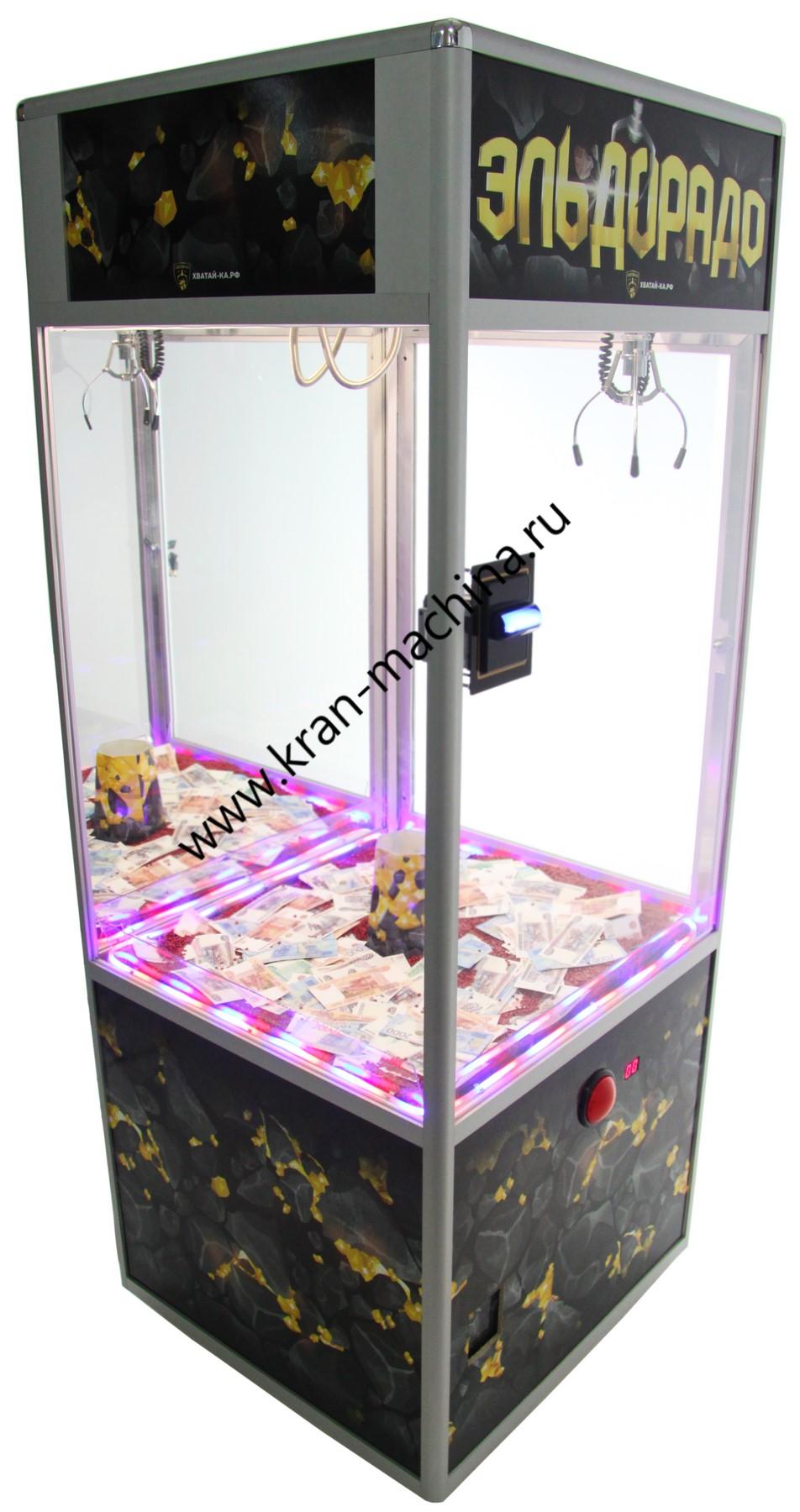 Бесплатно игровой автомат книжка ра