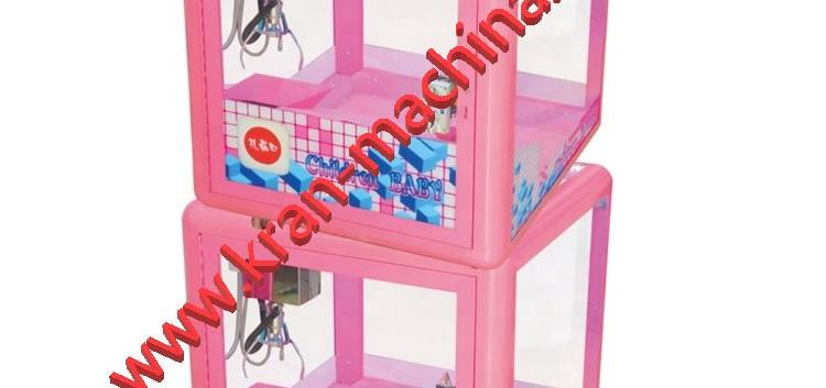 Автомат Хватайка мини куб 1 .jpg
