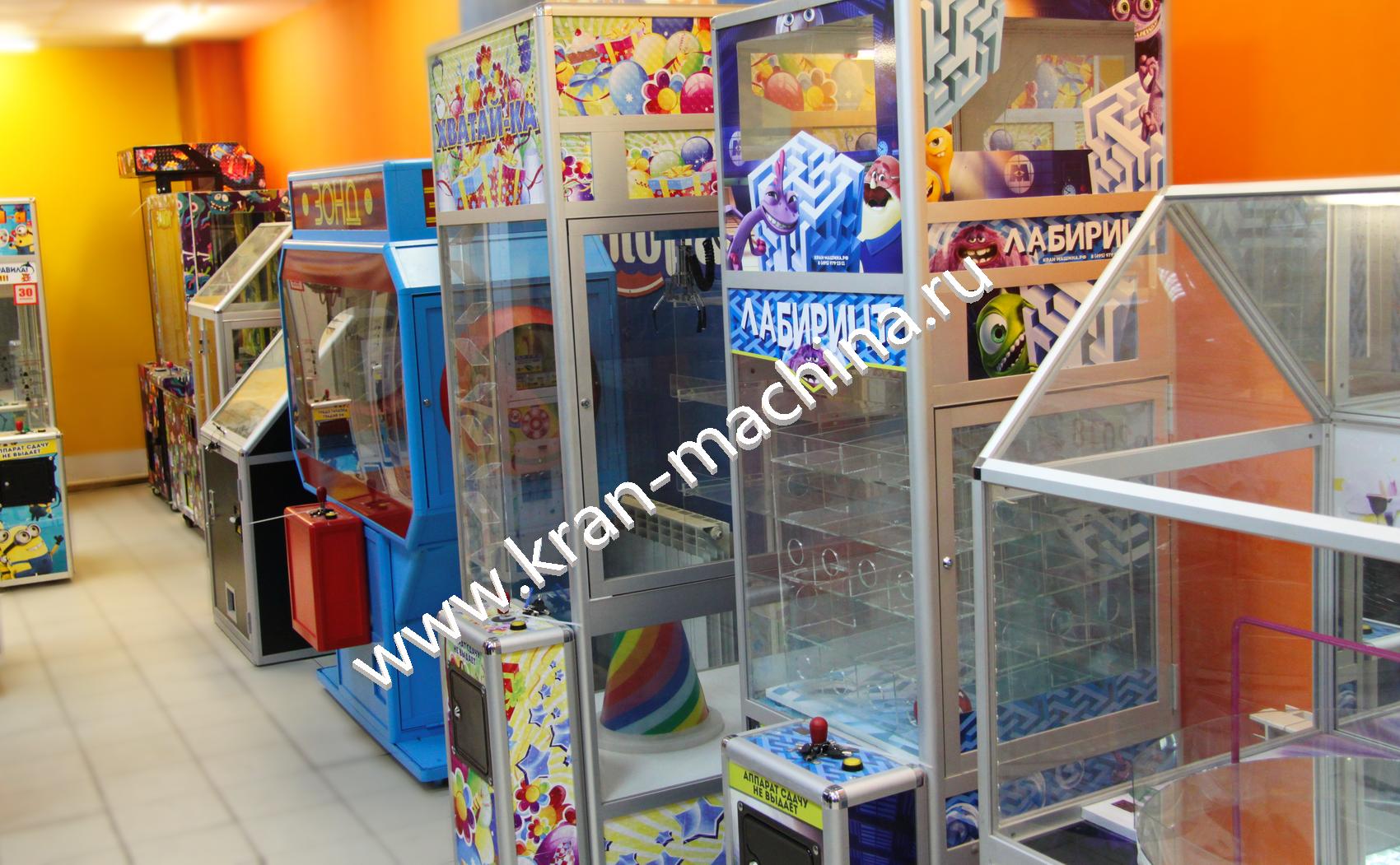 Выставка автоматов Хватайка.png