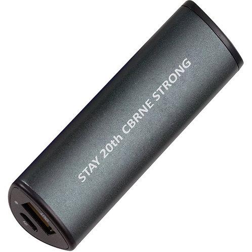 LM70165 Deltoid Power Pack (2200 mAh)