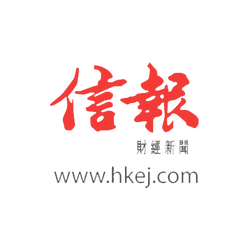 HKEJ_logo