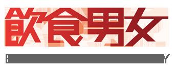 etw_logo