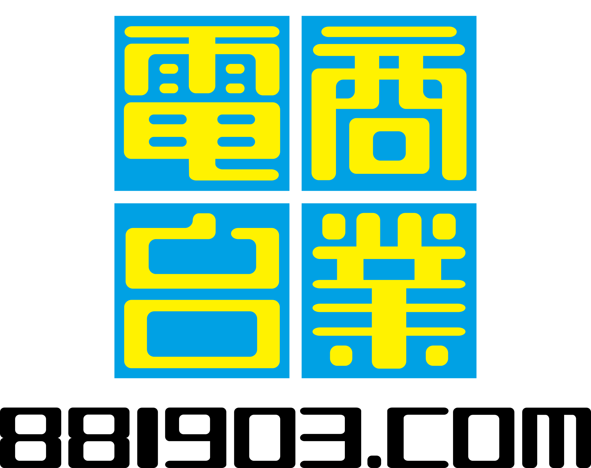 Commercial_Radio_Hong_Kong_logo.svg