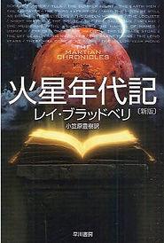 bookfan_bk-4150117640_edited.jpg