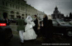 Stoli-wedding.jpg