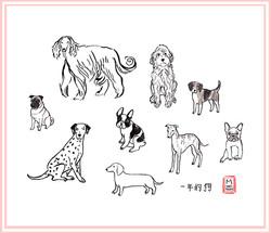 dogsweb1