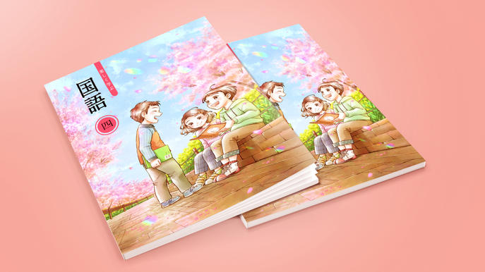 Magazine-Cover-Children.jpg