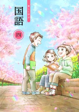 kodomo_spring.jpg