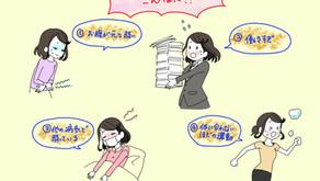 【気虚体質】薬膳から学ぶ・日常生活のポイントやおススメ食材!