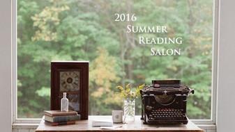 2016 Summer Reading Salon - Producer