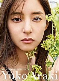 yuko poster 2020-2021.jpg