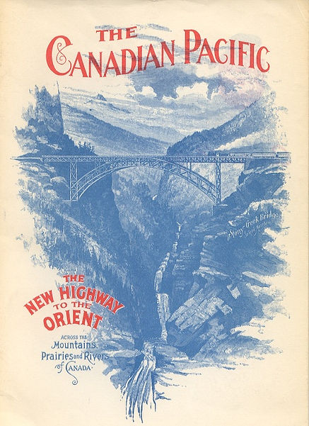 """A poster advertising the railway as """"the new highway to the orient"""""""
