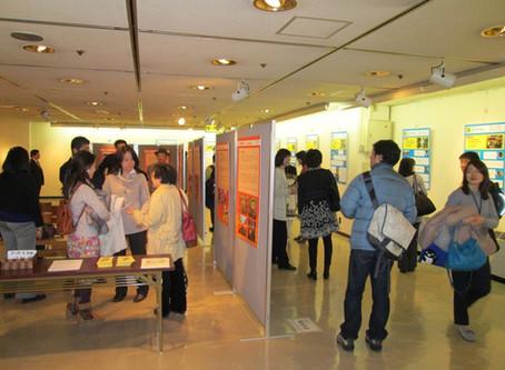 横浜で「ぷれジョブ」パネル展を開催