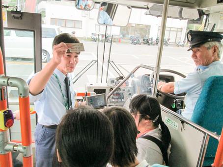 バスの乗り降り練習