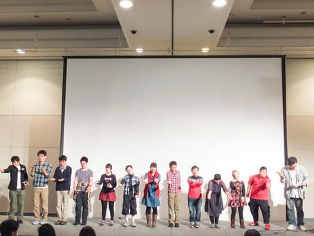 「横浜ウーマンズビジネスフェスタ2014」に出演しました