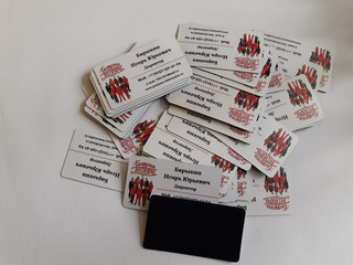 Магнитные визитки         от 6,5 руб.
