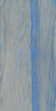 Macaubus Azul - Natural