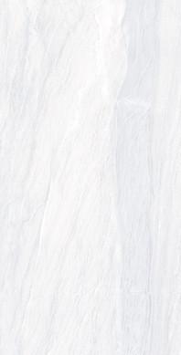Macaubus Pearl - Natural