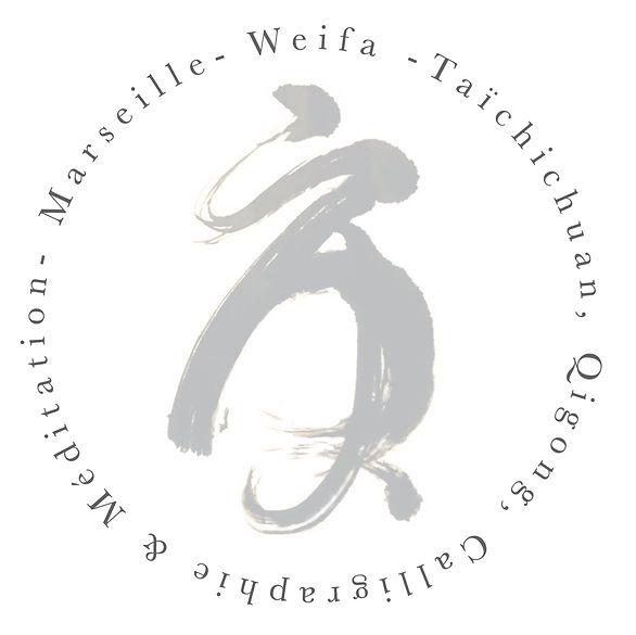logo école WeiFa arts du souffle interne: école de taïchichuan, Qigong, Calligraphie et méditation à Marseille