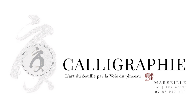 CALLIGRAPHIE TRADITIONNELLE CHINOISE| COURS JULIEN