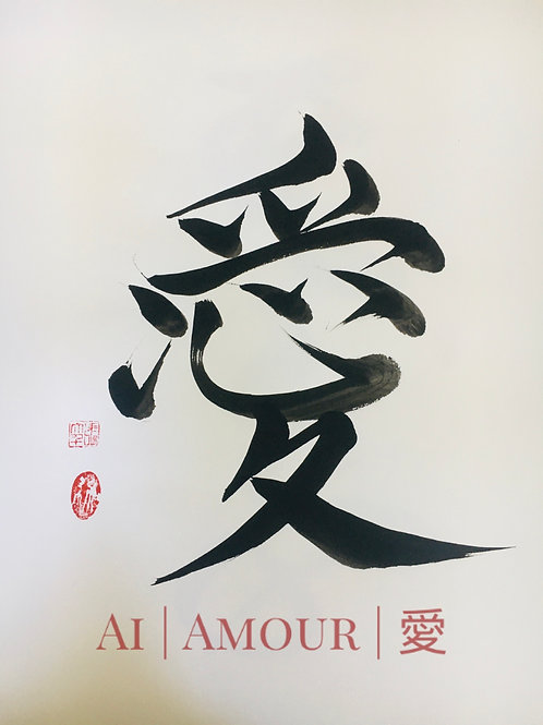 Ai | Amour | 愛 | 42x59,4cm